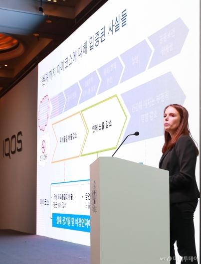 [사진]한국필립모리스, 아이코스 신제품 및 비전 발표