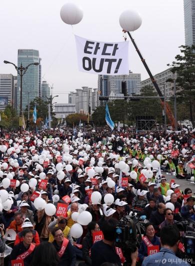 [사진]'타다 OUT' 집회 연 서울개인택시조합