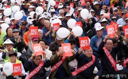 [사진]거리로 나온 '타다' 반대 목소리