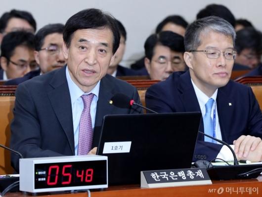 [사진]발언하는 이주열 한국은행 총재