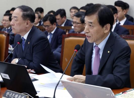 [사진]국감 출석한 이주열 한은 총재