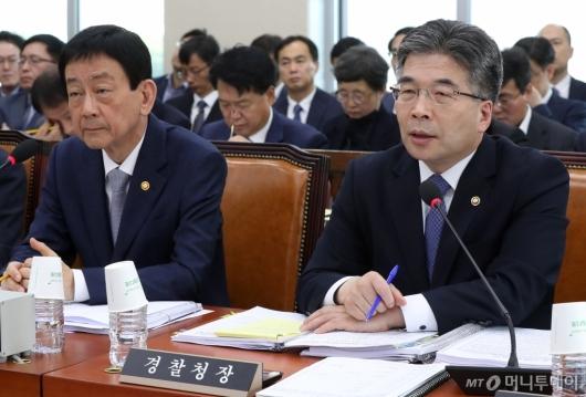[사진]발언하는 민갑룡 청장