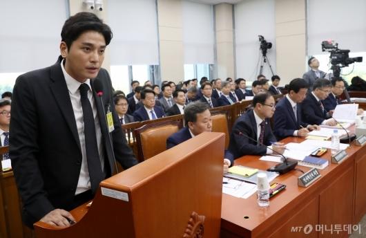 [사진]증인 출석한 김상교