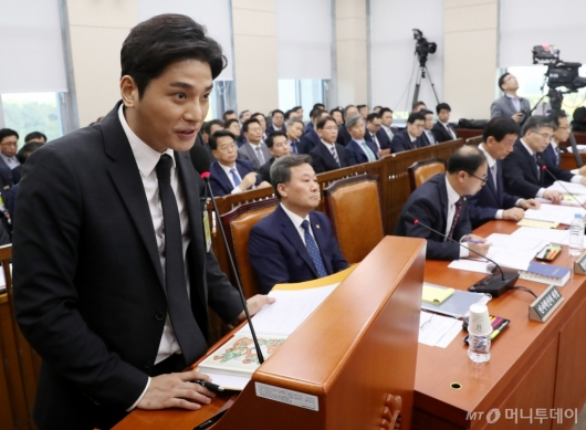 [사진]국정감사 증인 출석한 김상교