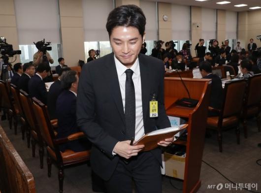 [사진]행안위 국감 증인 출석한 김상교