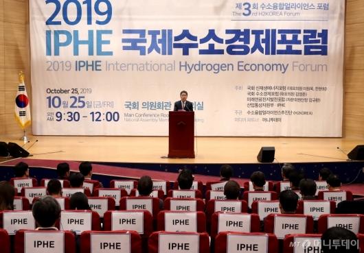 [사진]2019국제수소경제포럼 참석한 정승일 차관