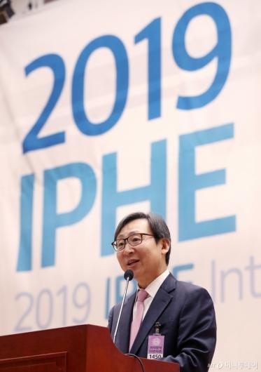 [사진]문재도 회장, 2019 IPHE 국제수소경제포럼 참석
