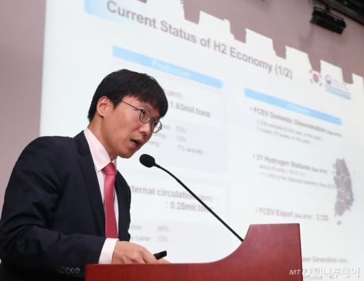 [사진]최연우 과장,수소경제 추진 전략 발표