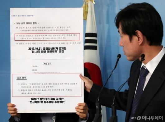 """[사진]하태경 """"민주당은 계엄풍 공작 중단하라"""""""
