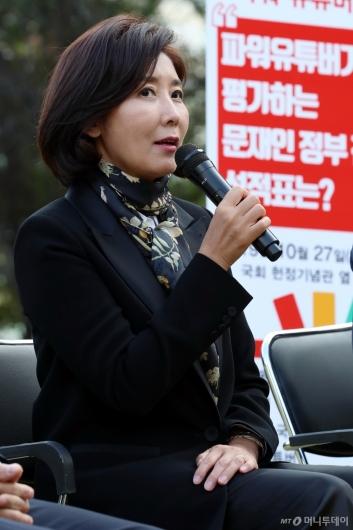 [사진]파워유튜버 초청 토크 콘서트 참석한 나경원 원내대표