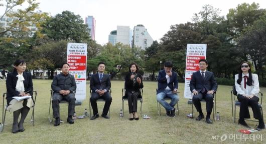 [사진]자유한국당, 파워유튜버 초청 토크콘서트 개최