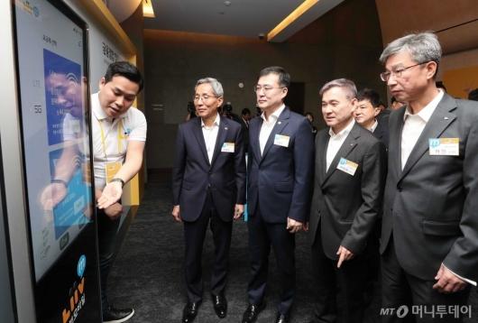 [사진]KB국민은행, 알뜰폰 '리브모바일' 출시