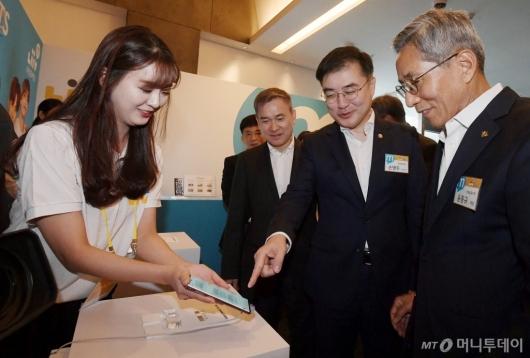 [사진]KB국민은행, '금융+통신' 리브모바일 출시