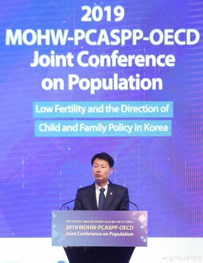 [사진]보건복지부 '2019 국제 인구 컨퍼런스'