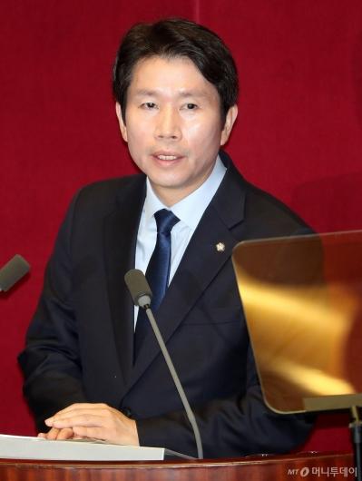 [사진]이인영, 교섭단체 대표연설