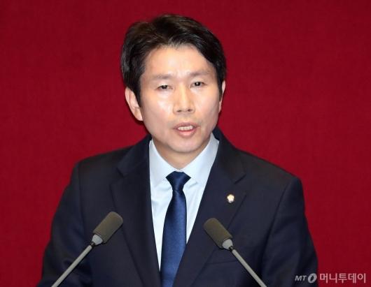 [사진]이인영, 국회 본회의 교섭단체 대표연설