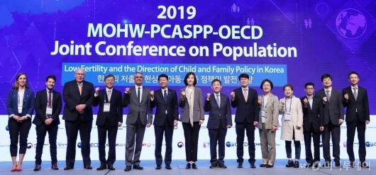 [사진]보건복지부-OECD '2019 국제 인구 컨퍼런스'