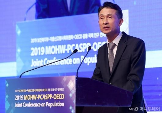 [사진]박종면 대표이사 '국제 인구컨퍼런스'서 축사