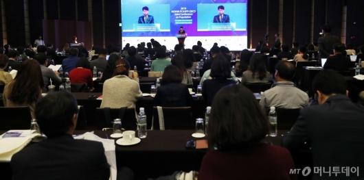 [사진]'2019 국제 인구 컨퍼런스'