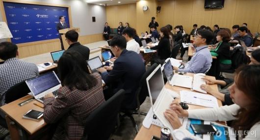 [사진]'신혼부부 주거지원' 발표하는 박원순 시장