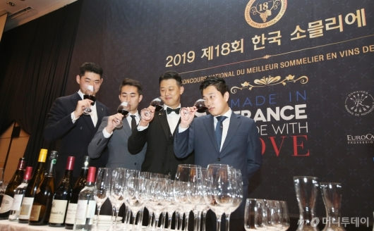 [사진]18회 한국 소믈리에 대회 결선 개최