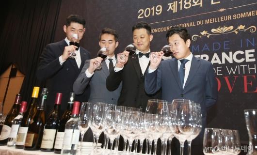 [사진]'한국 최고의 소믈리에는?'