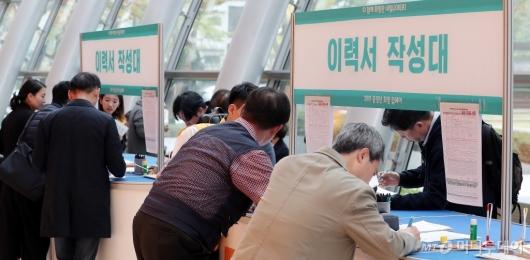 [사진]이력서 작성하는 중장년 구직자들