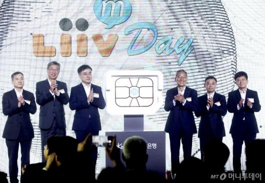 [사진]KB국민은행 '리브 M 모바일' 출시