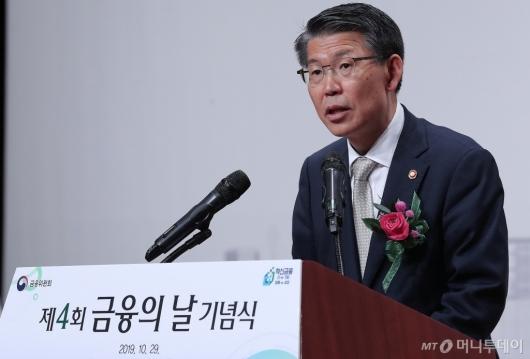 [사진]은성수 금융위원장 '금융의 날 축사'