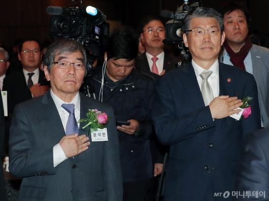 [사진]은성수-윤석헌 '금융의 날 기념식' 참석