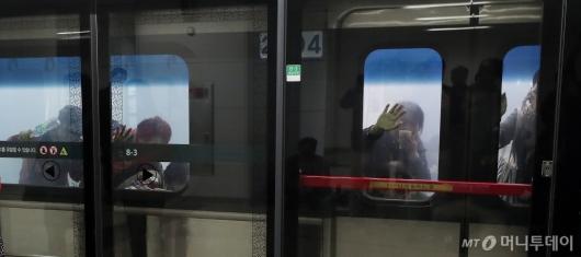 [사진]'지하철 화재 발생'