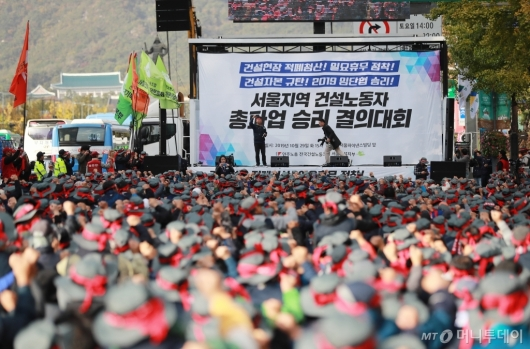 [사진]광화문 집결한 서울지역 건설노동자들