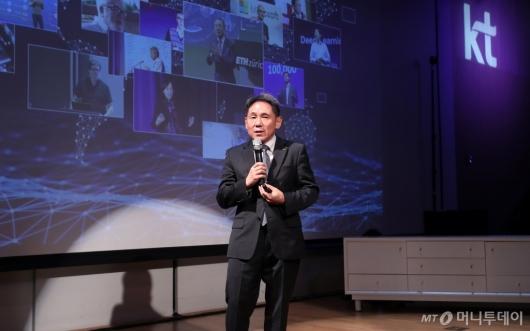 [사진]이필재 부사장 'KT AI 전문회사 선언'