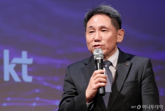 [사진]이필재 부사장 'KT AI 전략발표 기자간담회'