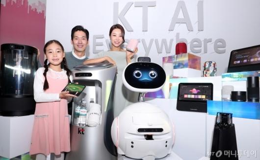 [사진]'다양한 KT AI 제품들'