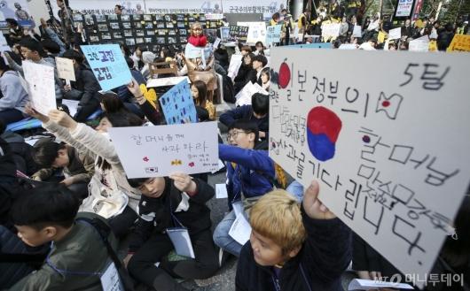 [사진]'일본 정부는 위안부 문제 사죄하라'