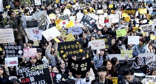 [사진]'일본 정부는 사죄하라'