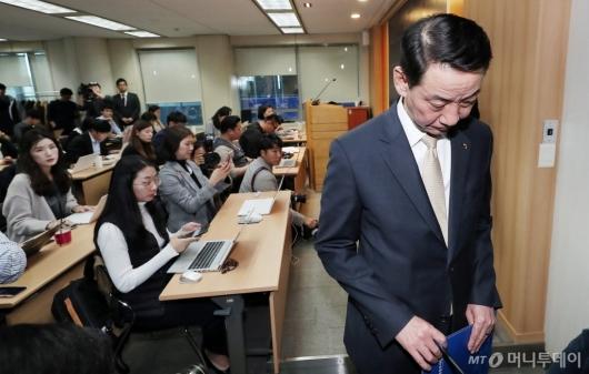 [사진]'막말 논란' 입장 밝힌 권용원 협회장