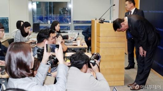 [사진]갑질논란 사과하는 권용원 금투협회장