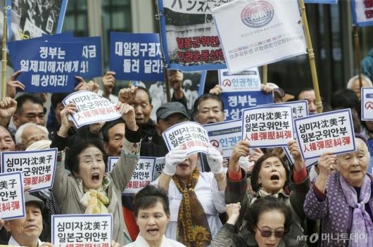 [사진]'日 정부는 위안부 피해자 배상하라'