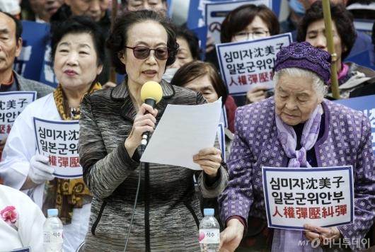 [사진]위안부 피해자 심미자 할머니 인권탄압 총궐기대회