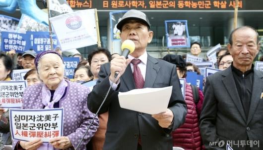 [사진]'일본 정부는 위안부 문제 사과하라'