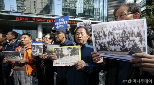 [사진]'잊지말자 과거의 일제강제동원'