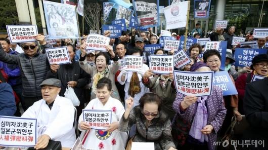 [사진]'일본 정부는 각성하라'