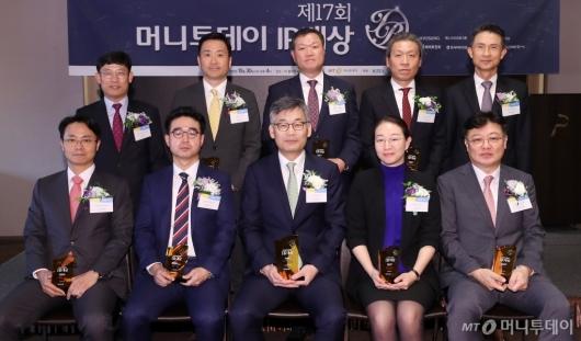 [사진]'제17회 머니투데이 IR대상' 영광의 수상자들