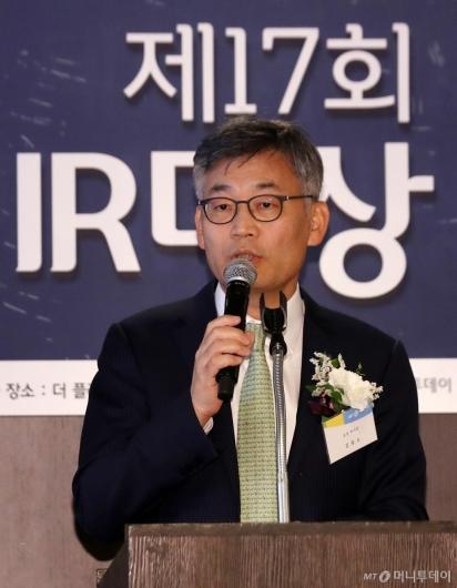 [사진]'IR 종합대상' 수상한 효성 김광오 부사장