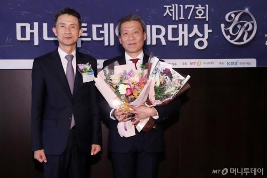 [사진]이노메트리 '머니투데이 IR대상' 최우수 기업 선정