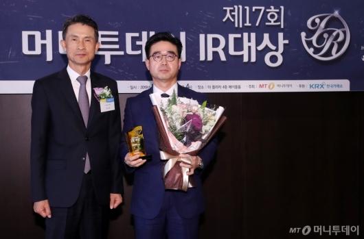 [사진]더존비즈온 '머니투데이 IR대상' 최우수 기업 선정