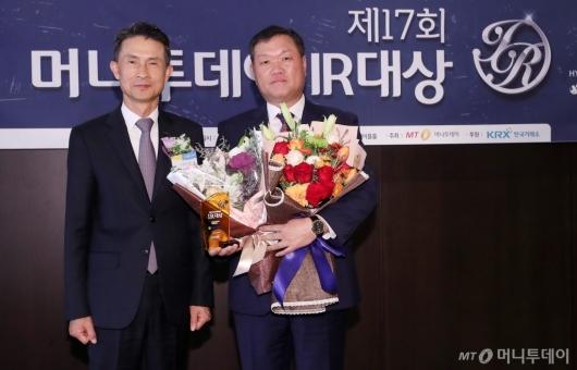 [사진]농우바이오 '머니투데이 IR대상' 최우수 기업 선정