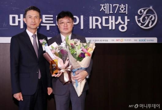 [사진]하이트진로 '머니투데이 IR대상' 최우수 기업 선정